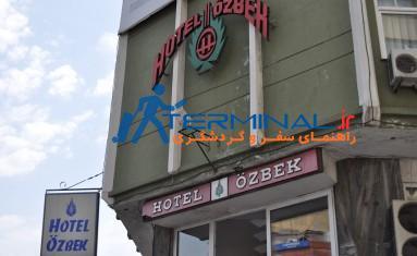 files_hotelPhotos_l4b[531fe5a72060d404af7241b14880e70e].jpg (383×235)